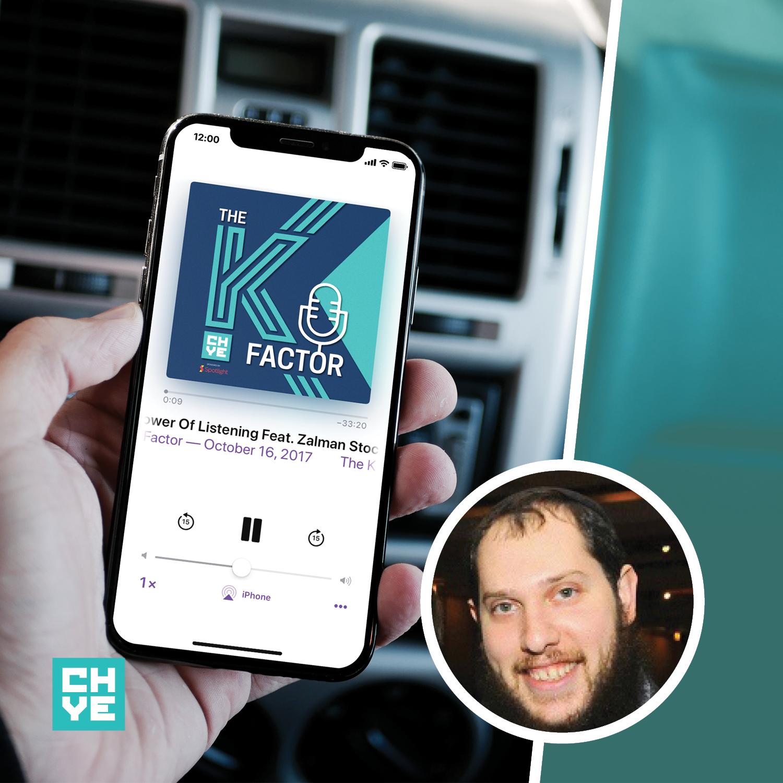 The K Factor D Shagalov.jpg