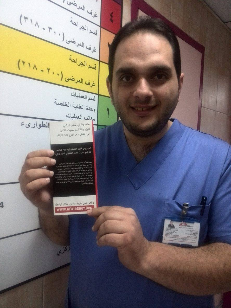 Doctors Without Borders in Jordan sign the petition.