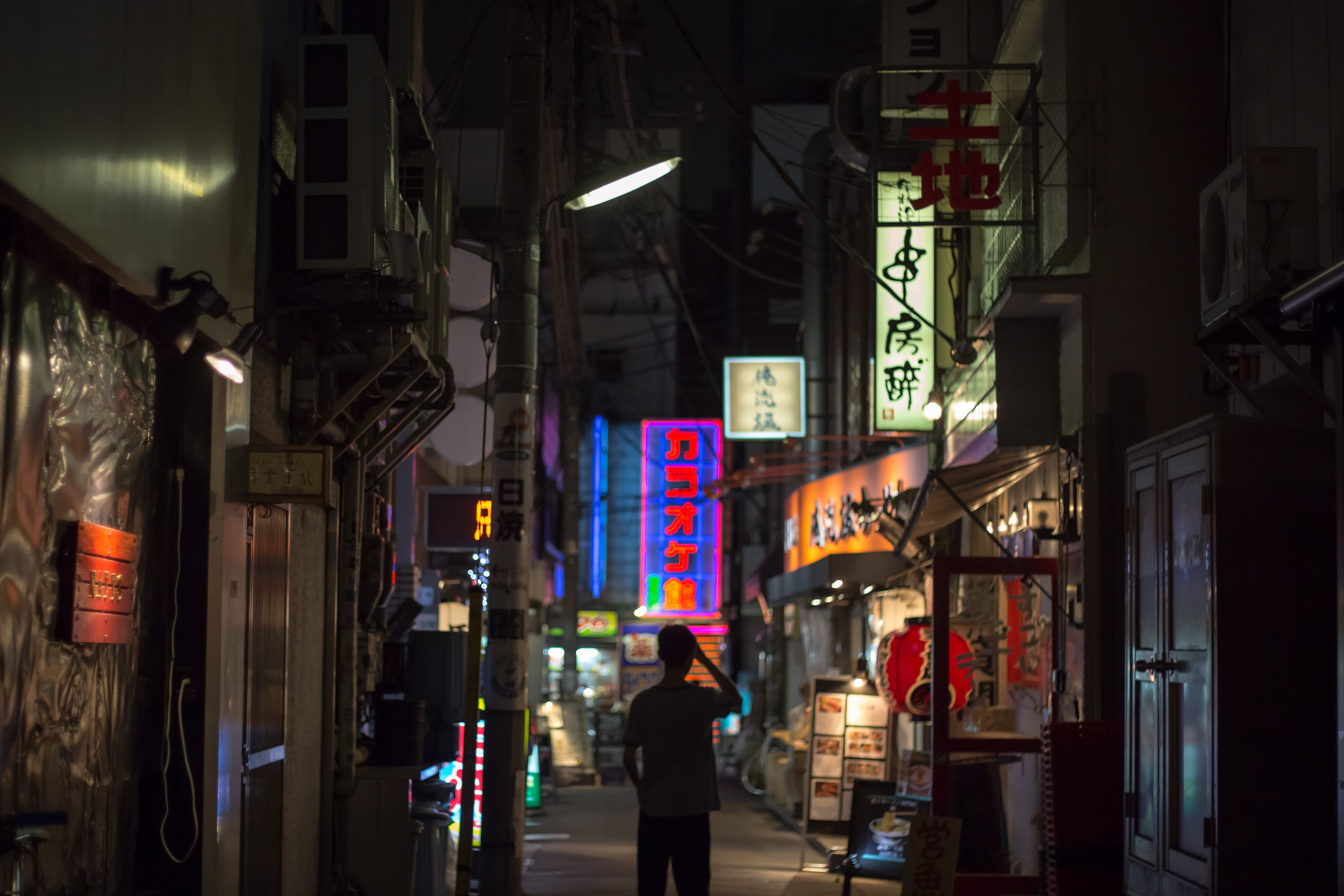 Japon-2.jpg