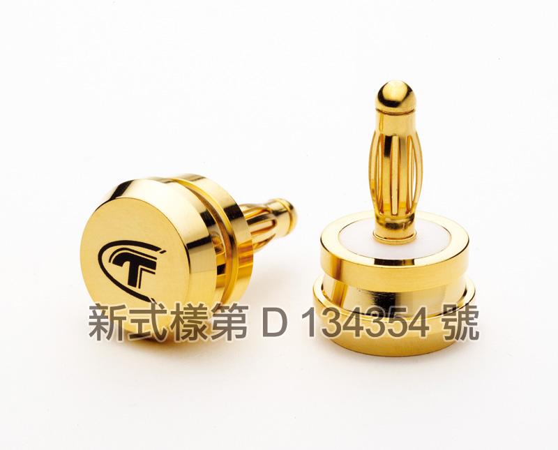 Telos Audio Design Gold Speaker Terminal Cap