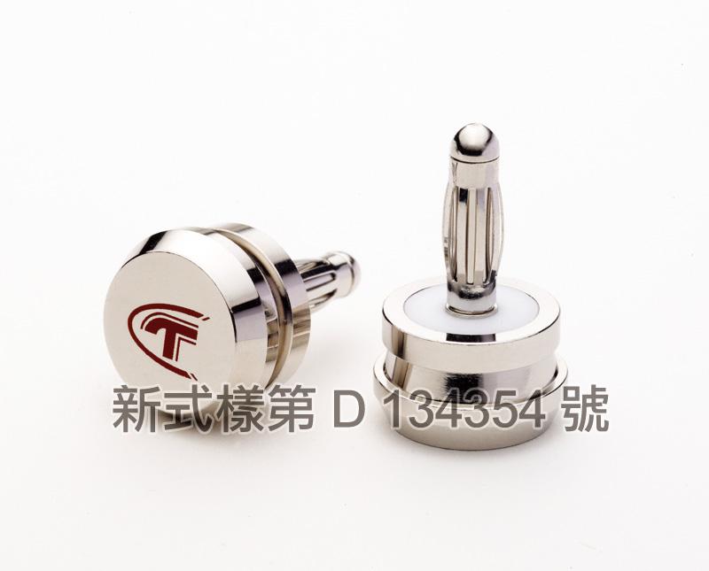 Telos Audio Design Platinum Speaker Terminal Cap
