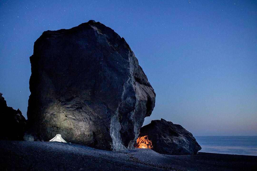 Split Rock Camp