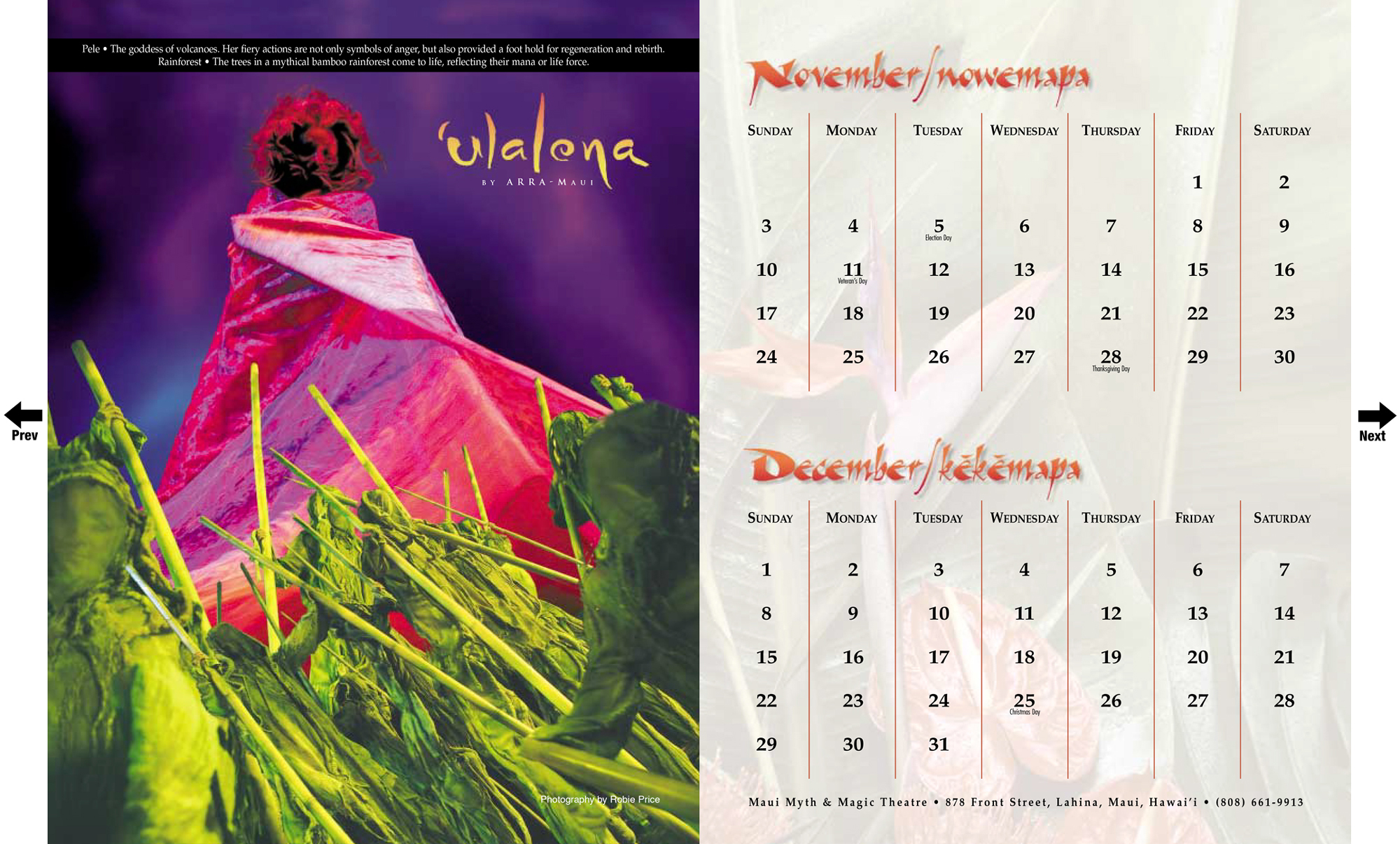 Ulalena Calendar   For each page I created a montage of several photos from different characters in different scenes.
