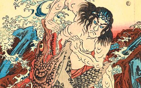 Artwork by:  Utagawa Kuniyoshi
