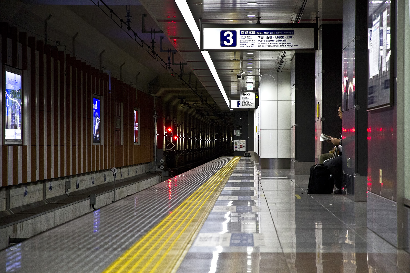 Japan Metro.jpg