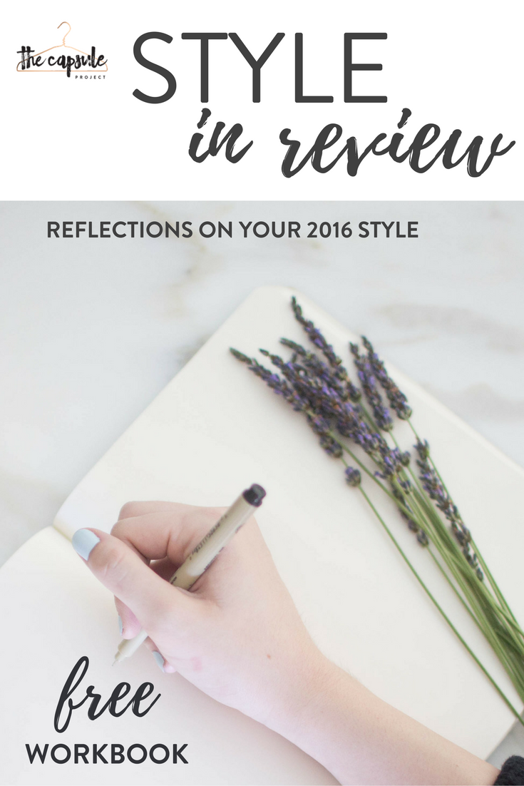Your 2016 Style - FREE Workbook
