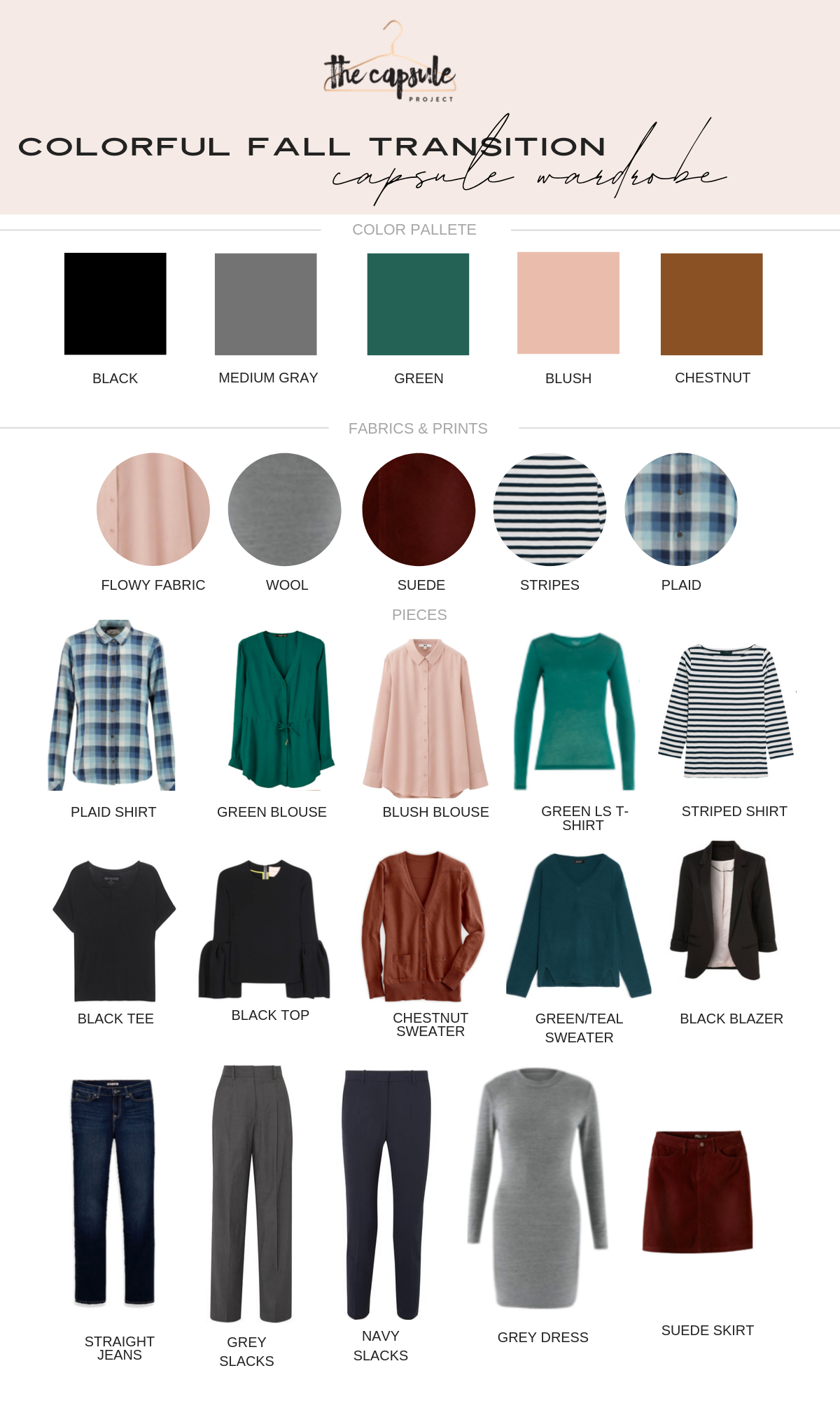 Colorful Fall Transition Capsule Wardrobe.png