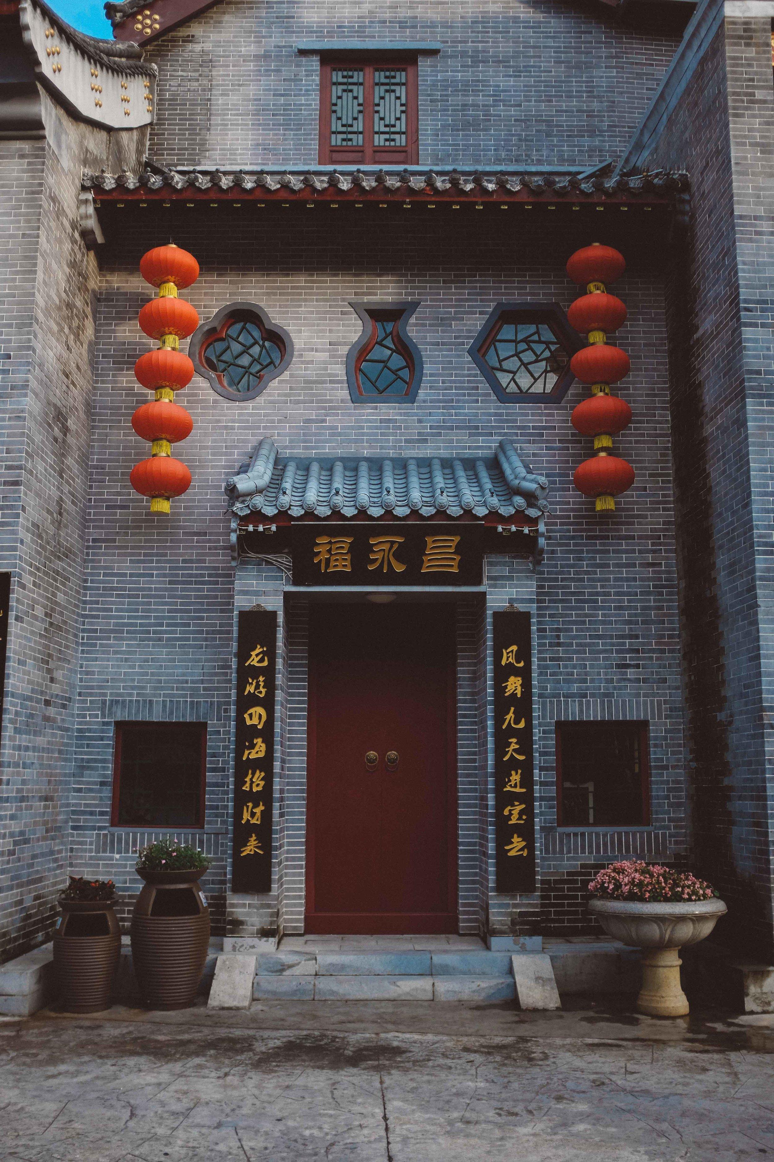 China_x100t_fujifilm_77.jpg