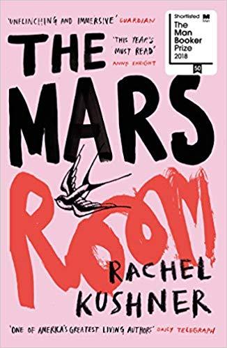 THE-MARS-ROOM.JPG