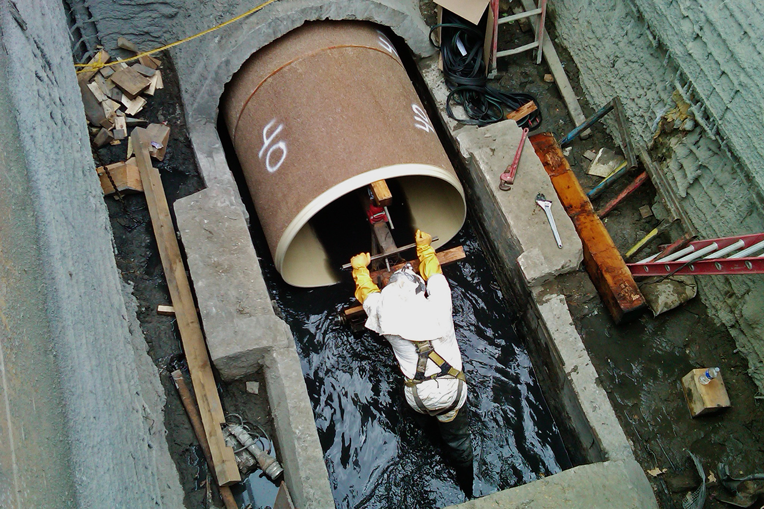 North Outfall Sewer Maze Rehab Phase V