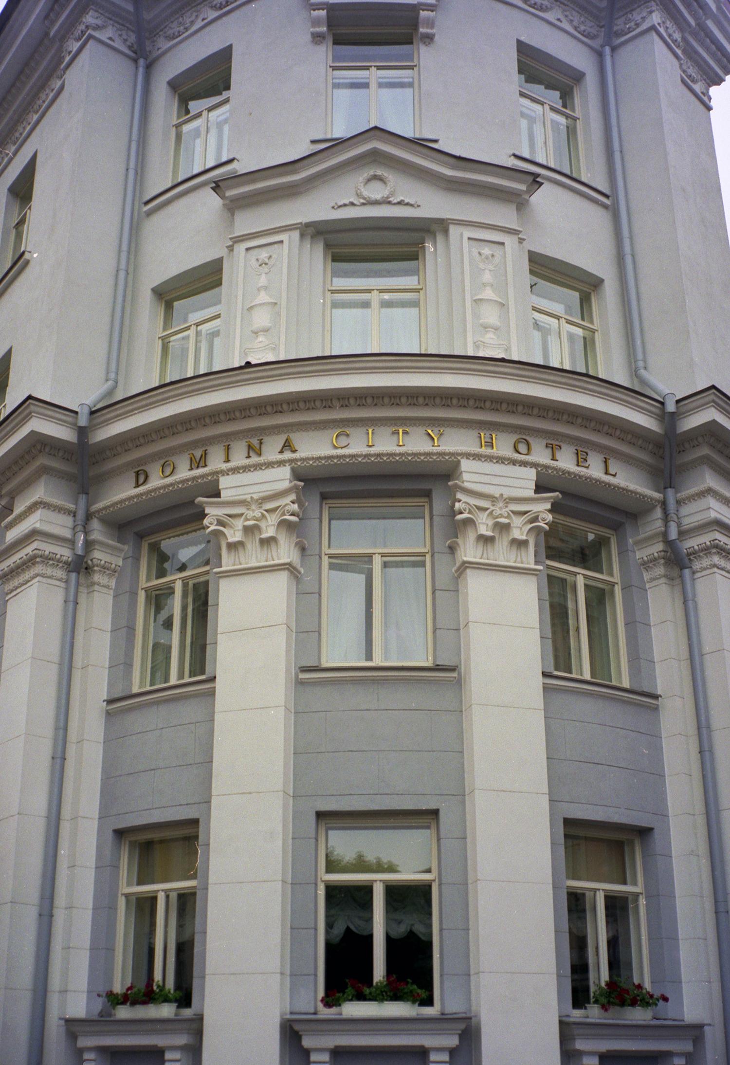The Domina City Hotel
