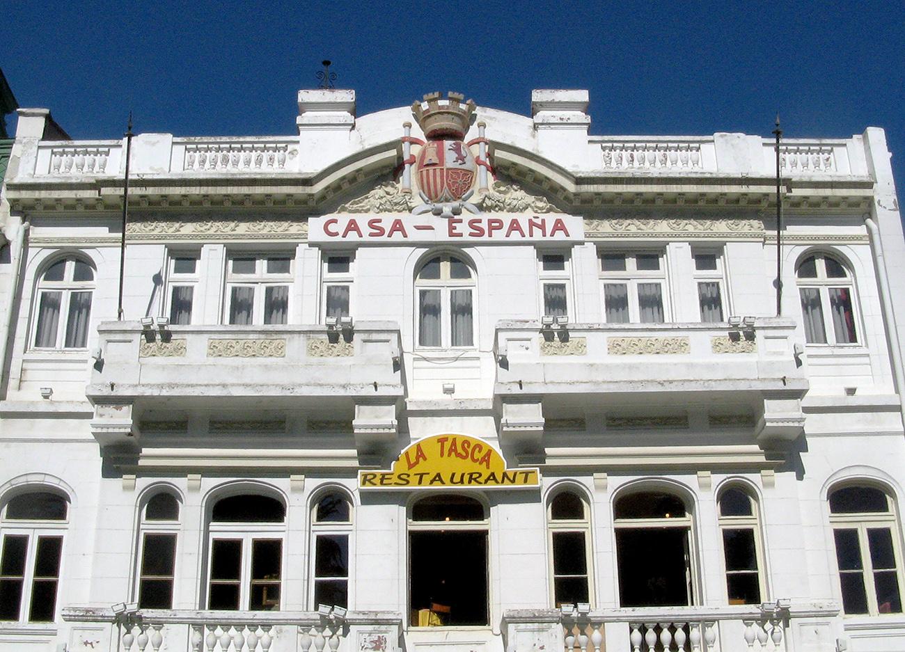 Dine at La Tasca