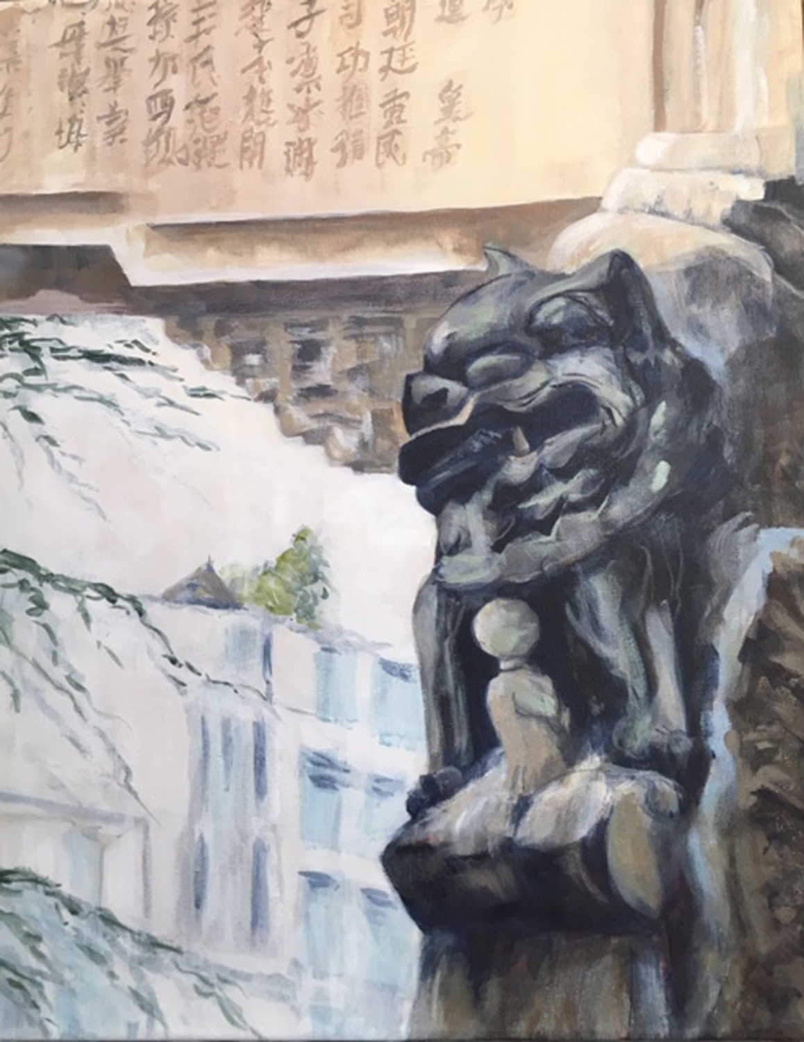 The Lion of Chongqing