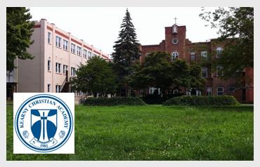 Kearny Christian Academy                  More>>>    Year Established: 1981  Location: Kearny, NJ  Type of School: Day School, CO-ED  Grade: Pre K-12  Teacher to Student Ratio: 1:12