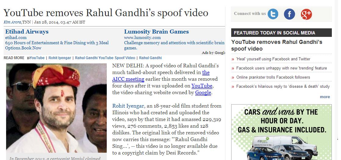 Times of India RGAT - Copy.png