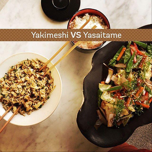 ¿Con cuál te quedas?😎¿Un salteado de pescado con verduras al wok (Yasaitame) o con un clásico arroz salteado al estilo nikkei (Yakimeshi)?😋😋 . ¡Cuéntenos en los comentarios!👇 . . . . . . #toshi #nikkei #lovefood #love #instagood #makis #sushi #picoftheday #food #igers #instagram #instamood #photography #foodporn #instapic #instafood #instacool #gastronomy #foodstagram #peruvianfood #comidajaponesa #japanesefood #Lima #Peru #gourmet #toshifans #trendy #instafoodies #fooddies