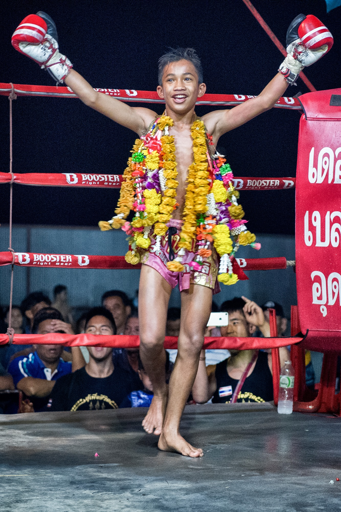Lord K2 Child Champion