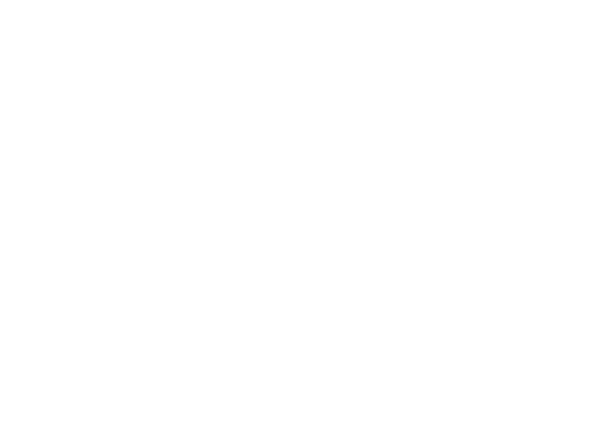 Ultrain white logo png.png