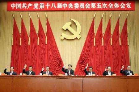 China to 2020.jpg