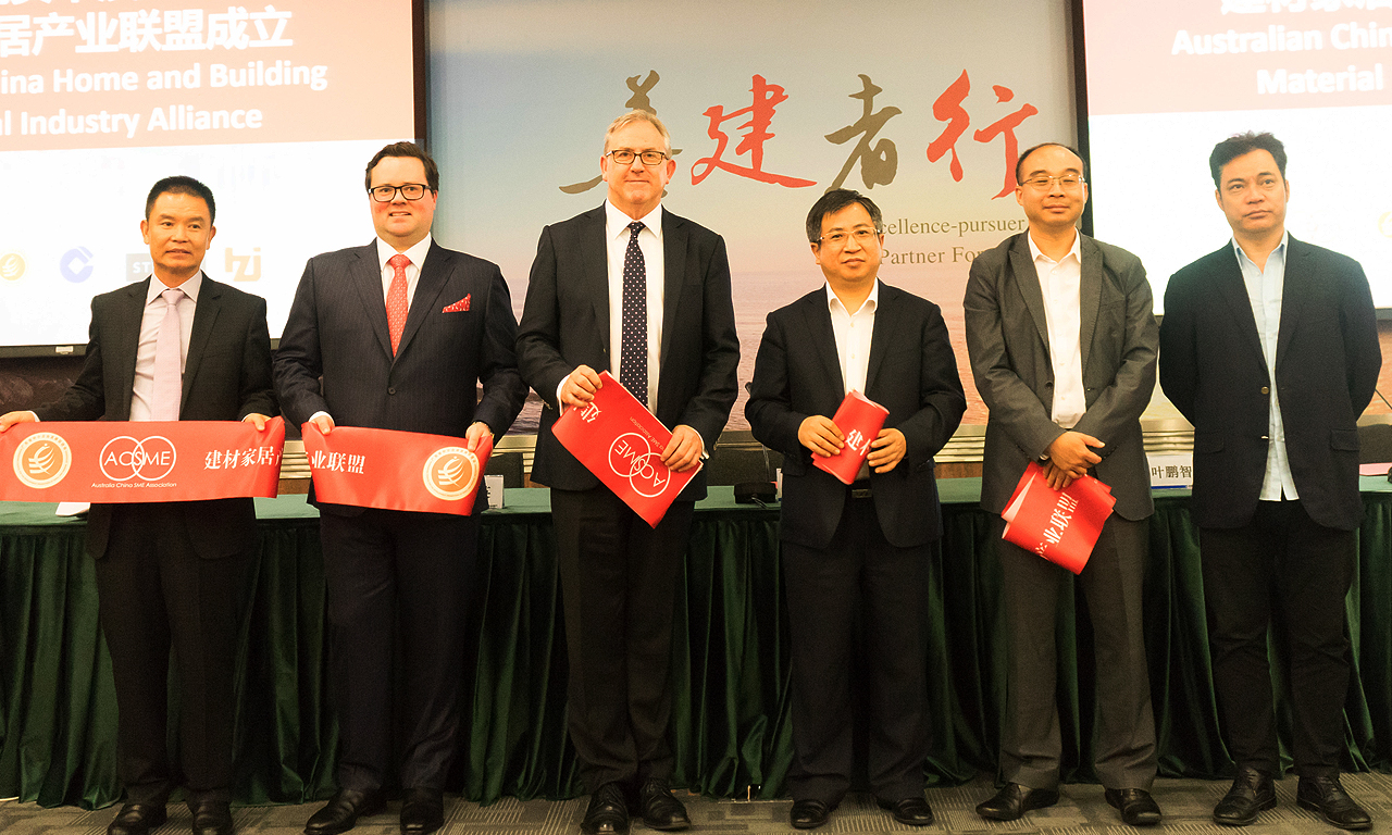 Official Launch the Australia China Building Materials Alliance in 2017