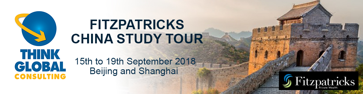 Fitzpatricks China Study Tour banner.jpg