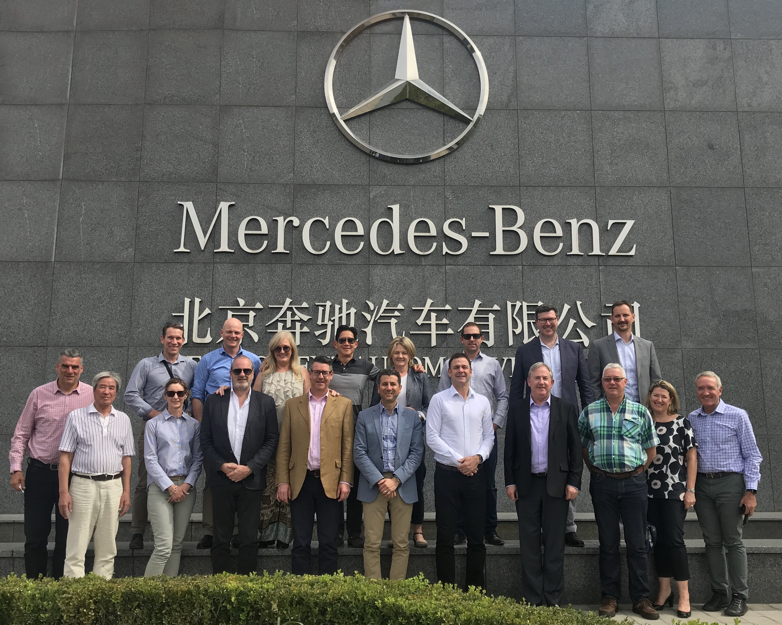 Mercedes Benz factory in Beijing Visit 1.jpg