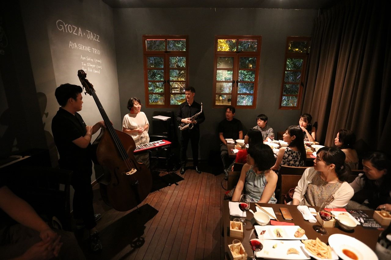 GYOZA JAZZ at Gyoza Bar [2016]