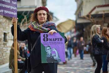 Greek woman protesting on International WOmen''s Day