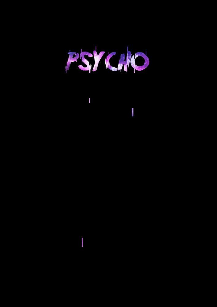 PSYCHO  FEB. 2018  — Buy publication