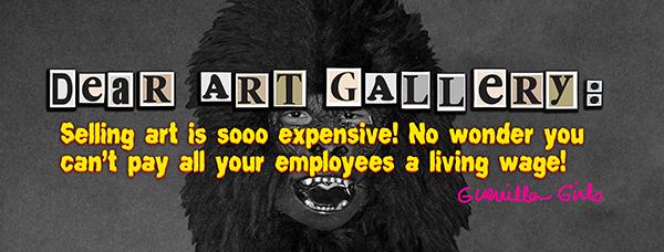 2015 Dear Art Gallery.jpg