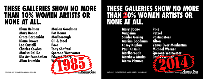 2015 These Art Galleries Recount.jpg