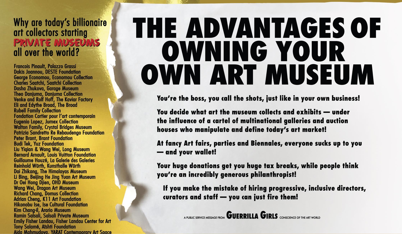 2016 Advantages Museum.jpg