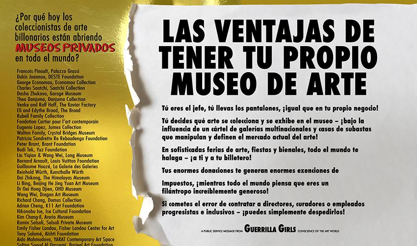 LAS VENTAJAS DE TENER TU PROPIO MUSEO DE ARTE