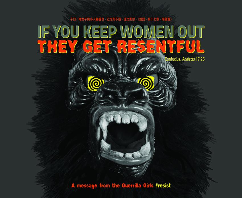 WOMEN GET RESENTFUL