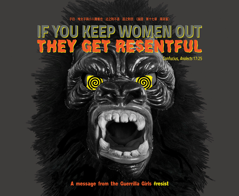 2018_GuerrillaGirls_WomenGetResentful1000at100dpi.jpg