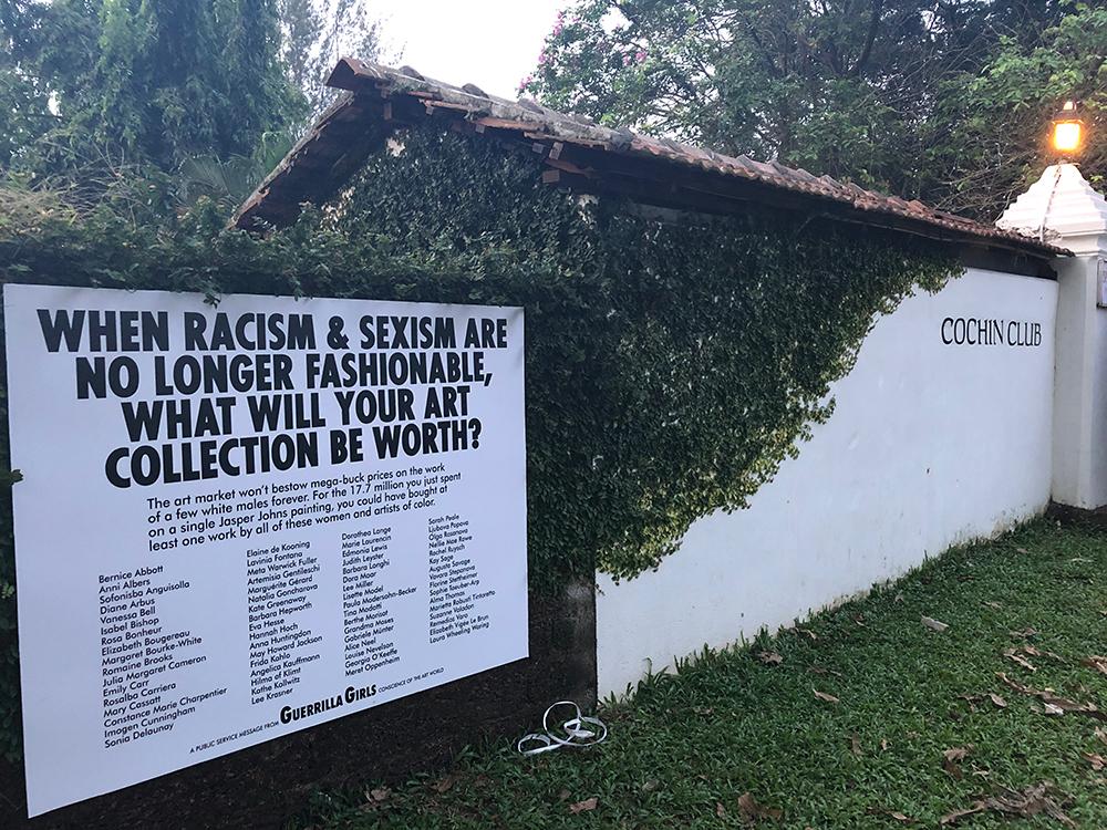 2018_GuerrillaGirls_Kochi_RacismSexism.jpeg