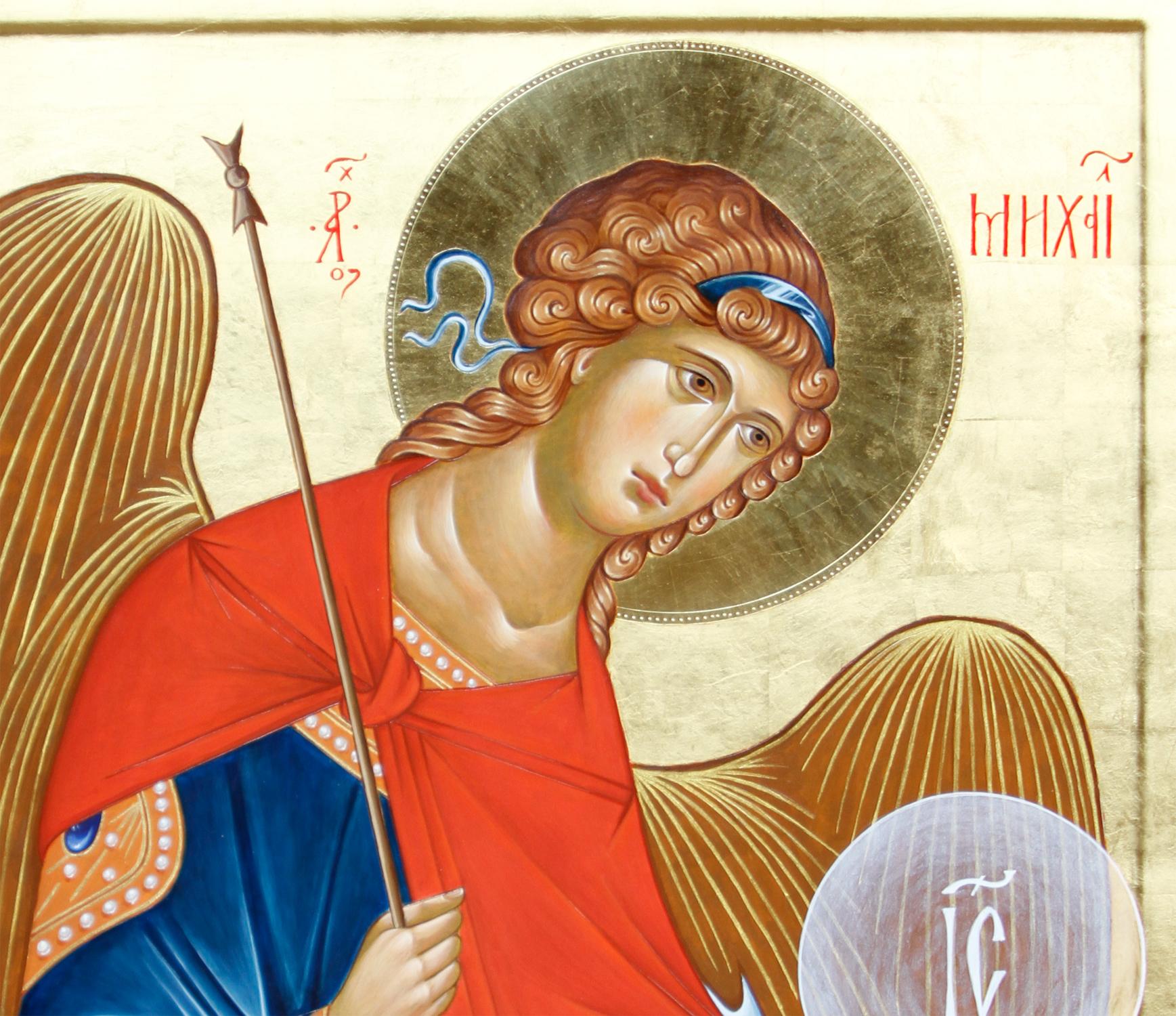 St. Michael (detail)