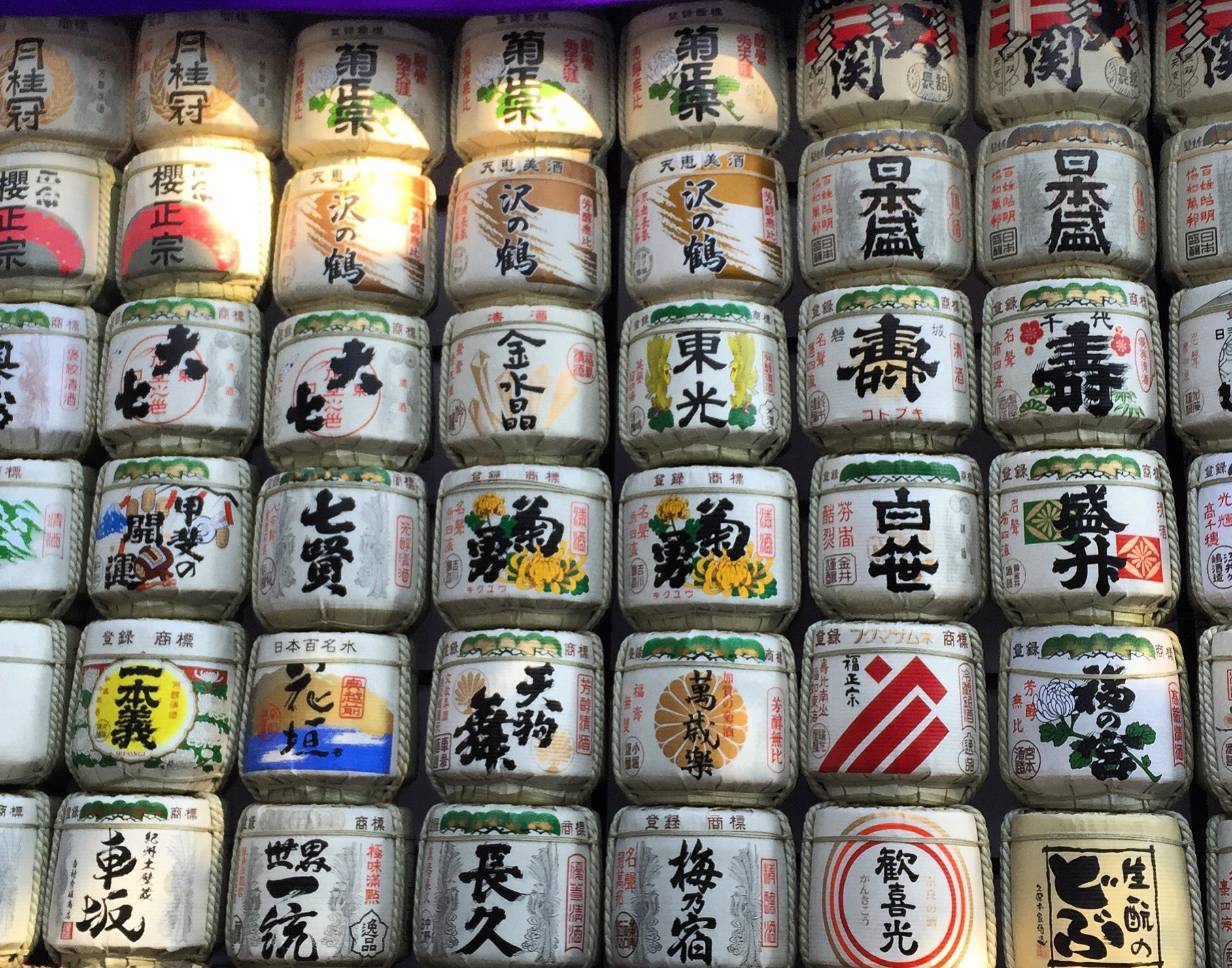 Sake is my favorite drink in Japan. Their whiskey is good and so is the Chu-hi, but on a cold winter day there is nothing I'd prefer than a bottle of hot sake.