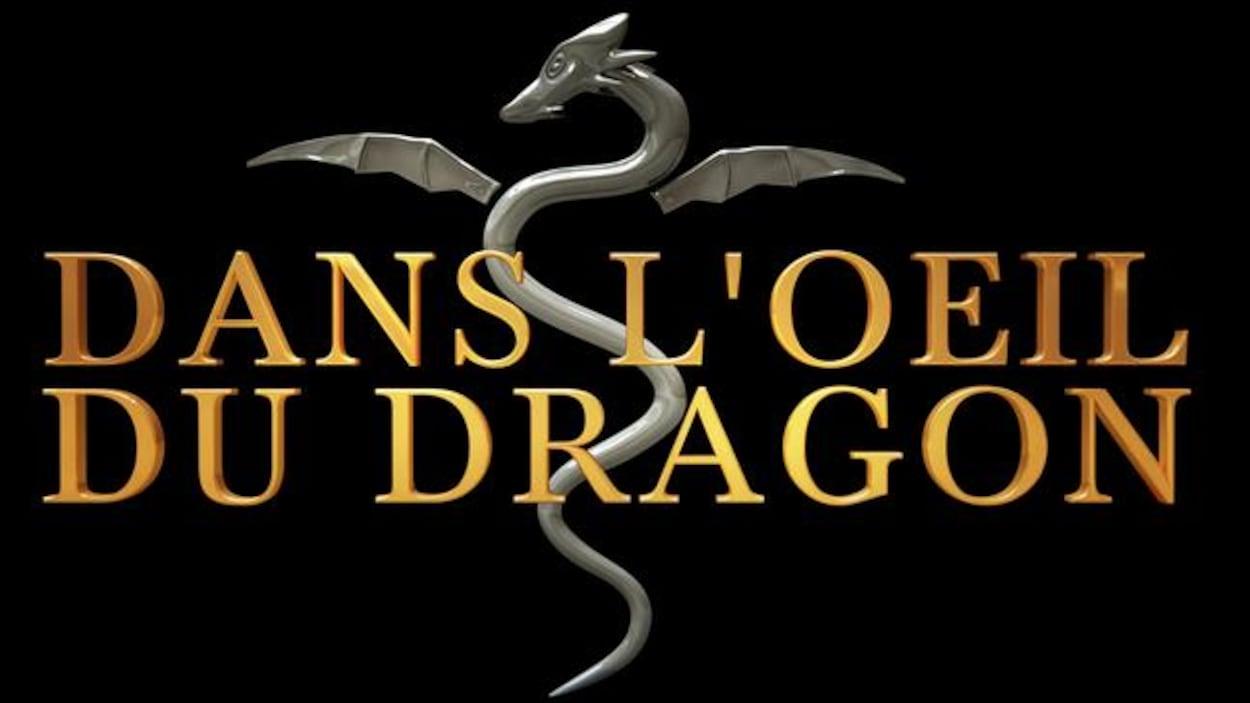 dragon-oeil-logo.jpg