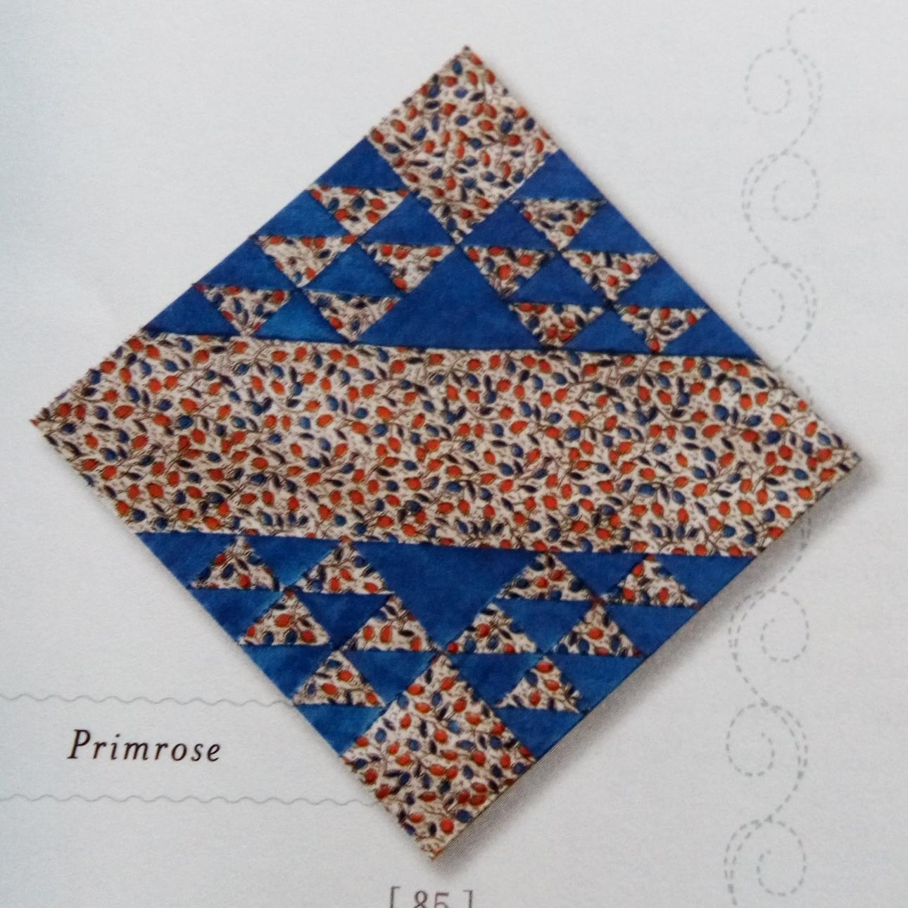 Primrose: Coming May 14