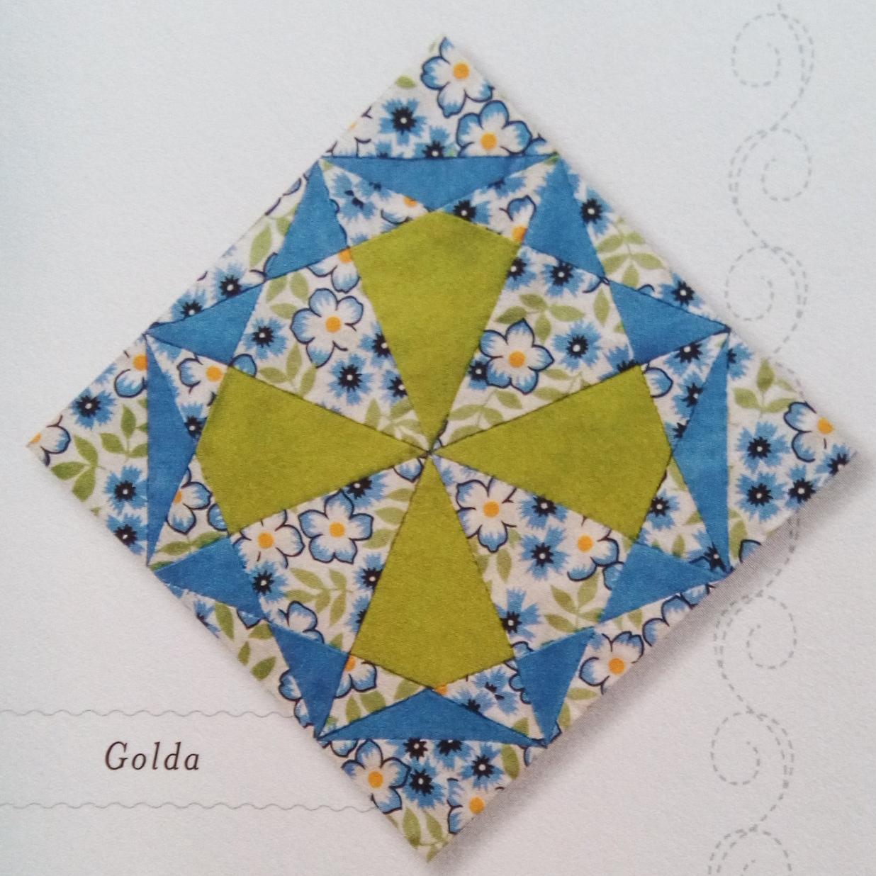 Golda: Coming September 7