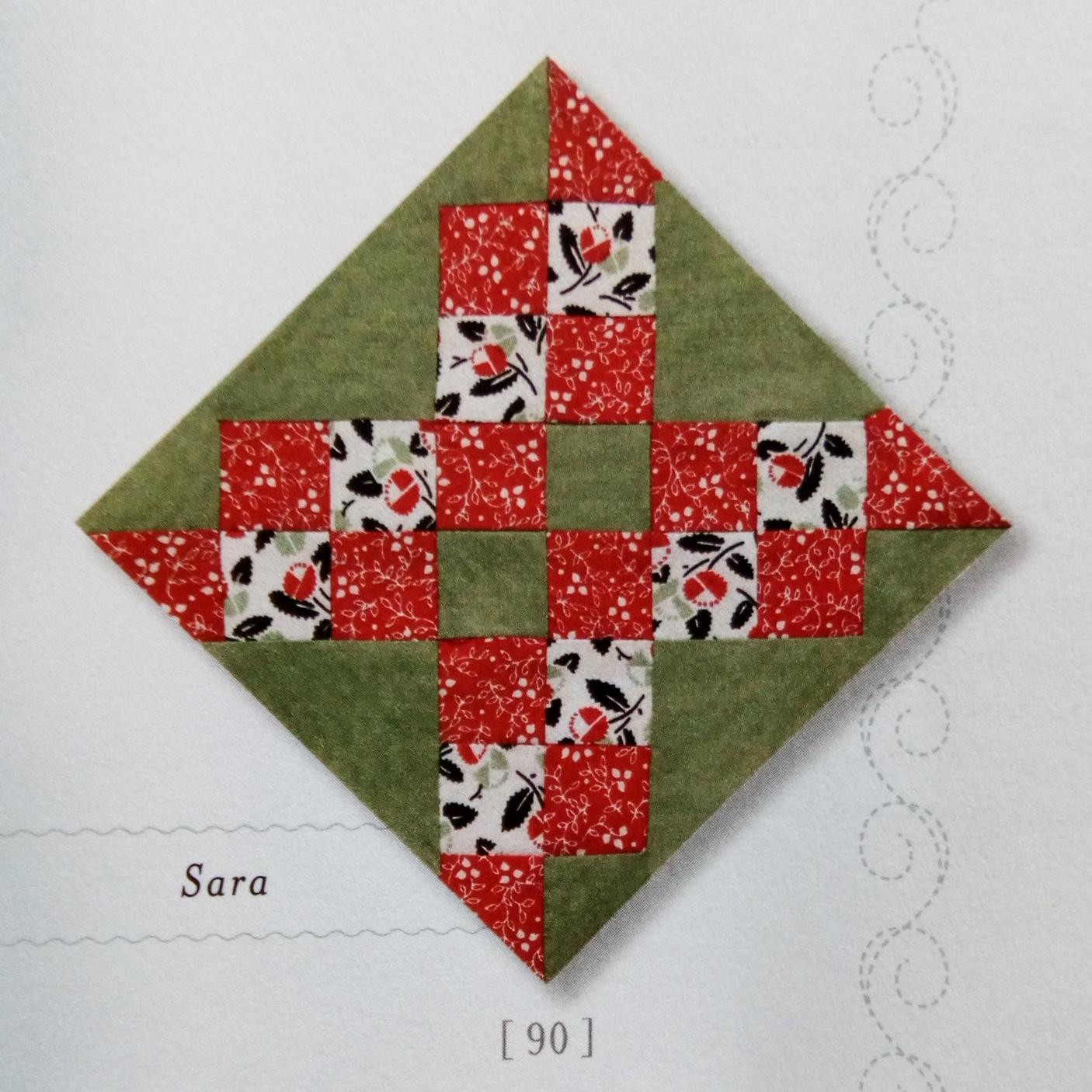 Sara: Coming September 10