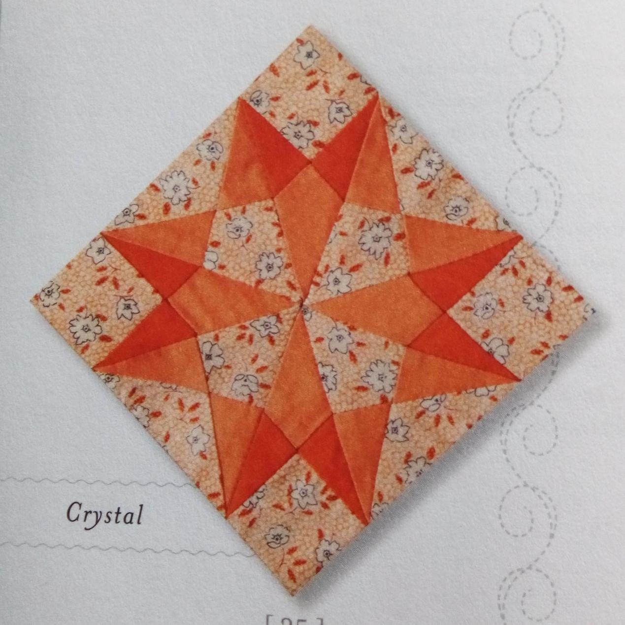 Crystal: Coming November 23