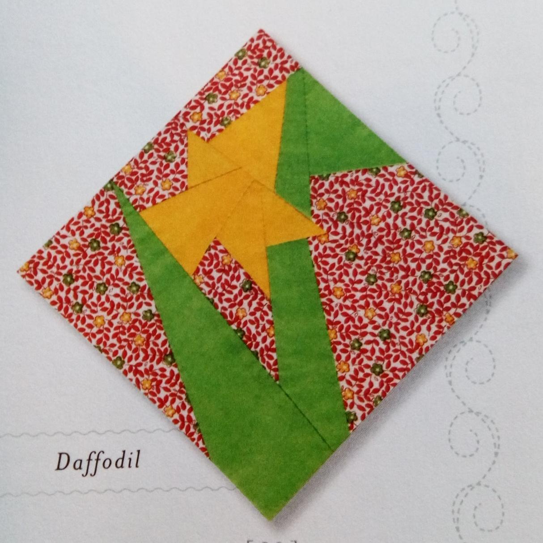 Daffodil: Coming December 10