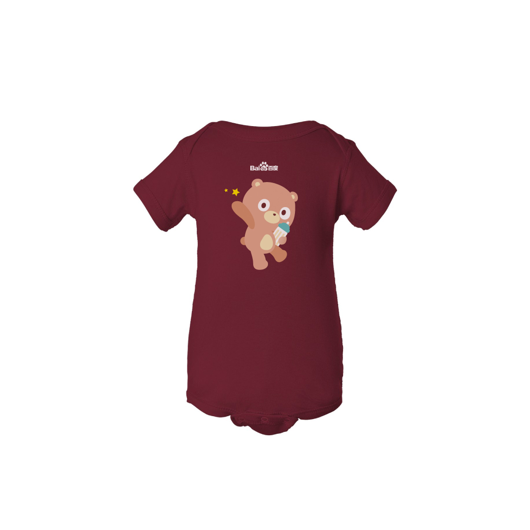 SCREEN PRINTED INFANT BODY SUIT