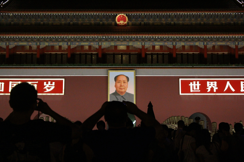 Beijing_011.jpg