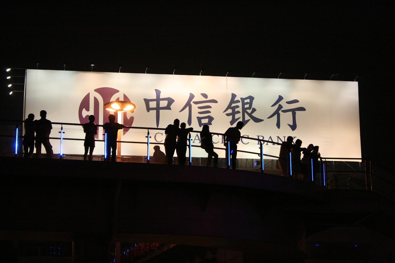Shanghai_007.jpg