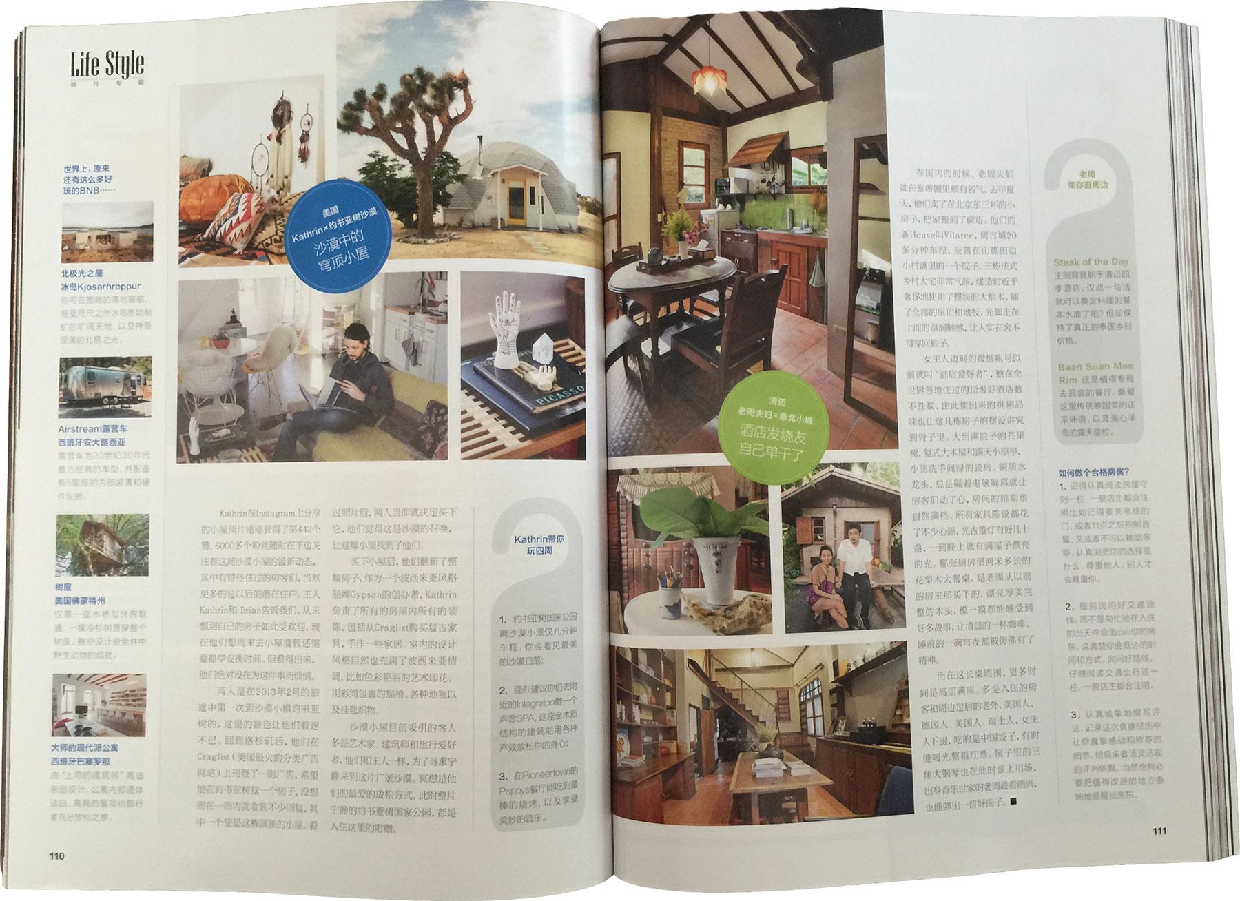 Esquire Magazine China ▲ www. WeAreInOurElement.com