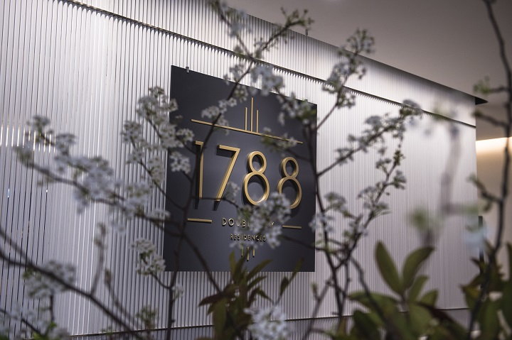 1788 Residences Double Bay