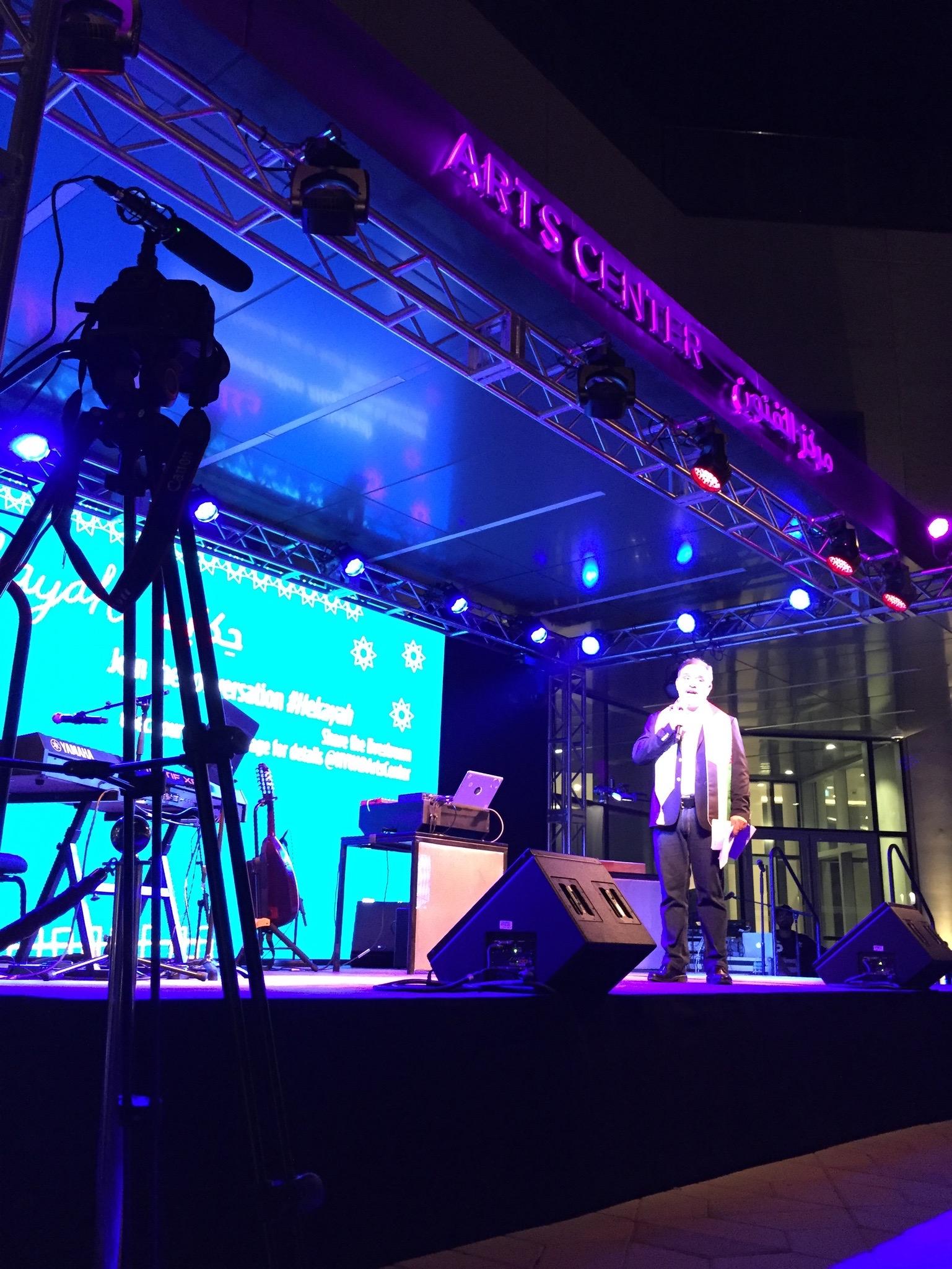 Hekayah event host